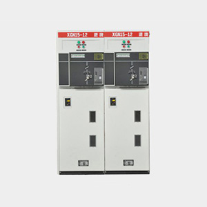 XGN15-12 Indoor alternating high voltage SF6 RMU Switchgear
